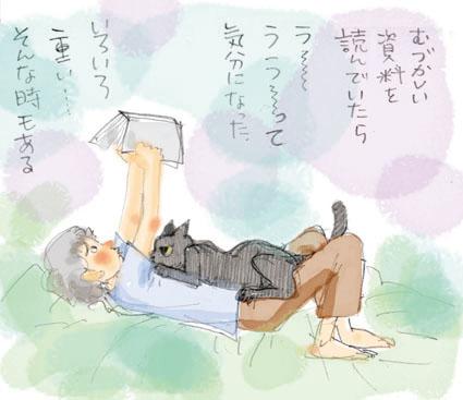 ううう〜〜〜〜〜っ....