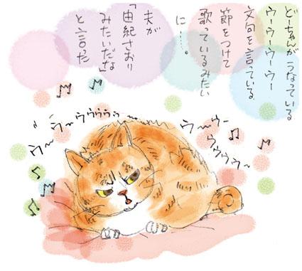 夜明けの(ス)キャット...?