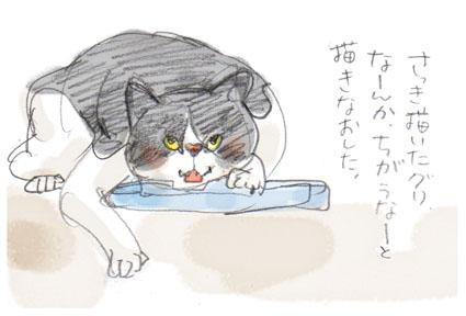 上目づかいな猫−2