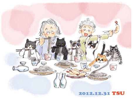 2012年最終日!