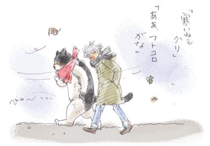 猫と私(久々の妄想劇場)
