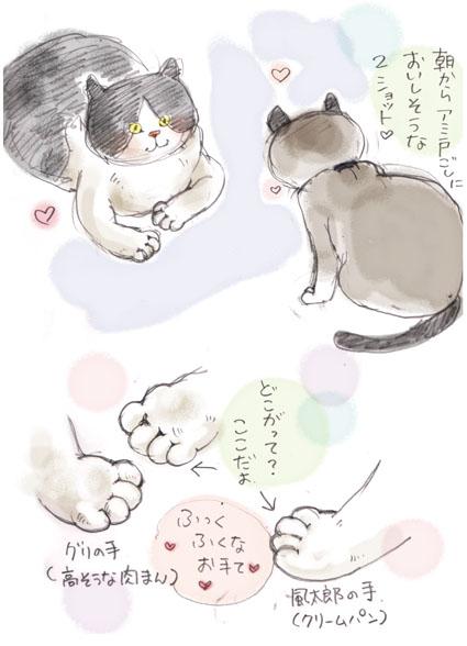 おいしそ〜〜〜〜!