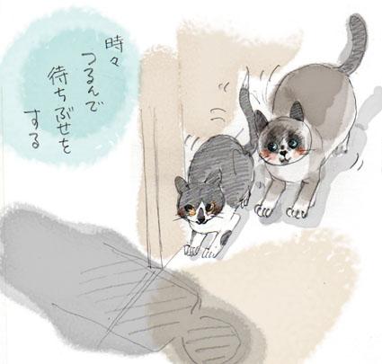猫の兵法-其の拾「待ち伏せ(W)」