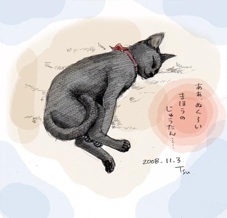 日常スケッチ(12)
