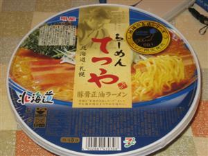 この手のカップ麺は売切れてしまうと買えなくなります。1個だけ買ってきました。