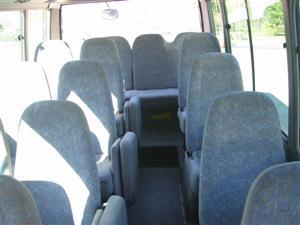 観光バスと違いマイクロバスでの落し物は通常床に這い蹲ればすぐに見つかります。