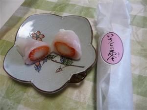 銘菓舘山寺、しず花の「いちごの零」(イチゴの雫)