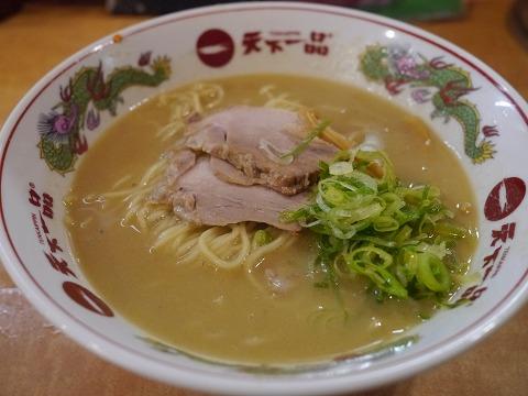 嗚呼新宿一人酒 / 一人旅六日目・その弐