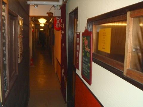 札幌美園麺屋やしち のれん横丁店