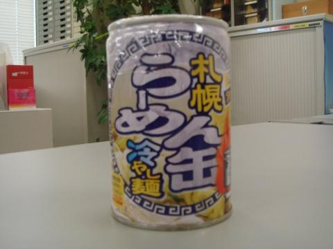 札幌らーめん缶(冷やし麺)