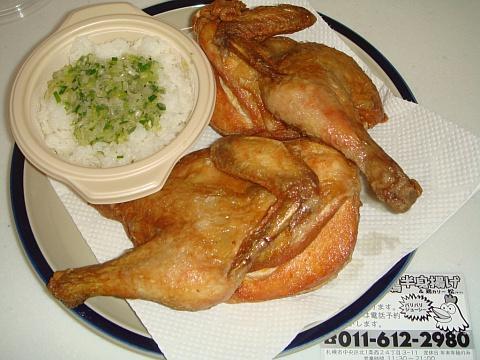 本馬の若鶏半身揚げ&鶏カリー松