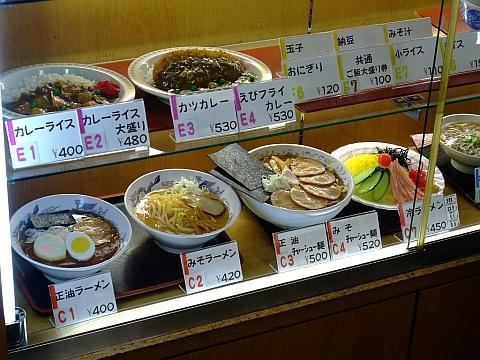 札幌市役所本庁舎 地下食堂