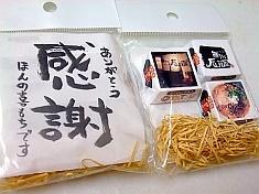 豚ソバFuji屋