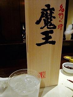 和食と鉄板焼 まある-MAARU-