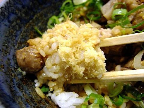 麺処まるは健松丸《久しぶりの昼訪問》