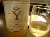 2012 印象に残ったワイン