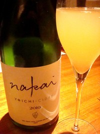 ワイン会 29.April,2012