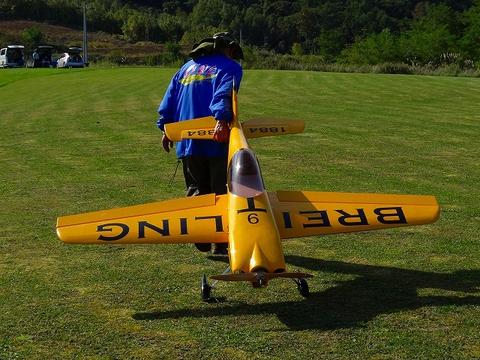 秋季飛行会を開催しました。