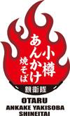 大丸ラーメン&龍鳳「麻婆やきそば」