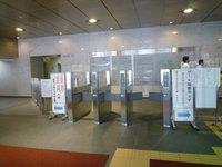 札幌合同庁舎に設置された大仰なゲート