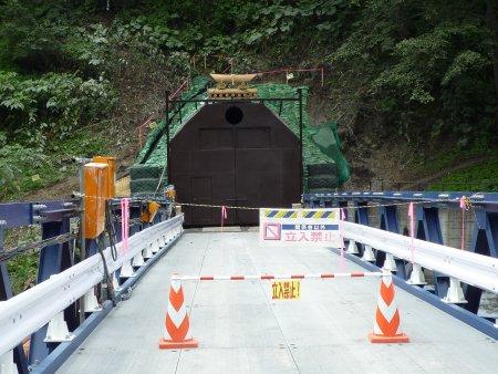トムラ三原則を反故にしてトンネル工事を強行した北海道電力