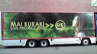"MAIKURAKILIVEPROJECT2013 ""RE:"