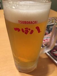 つぼ八野幌店