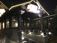焼肉菜包 朴然 厚別店
