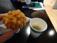 牛々ぼうるとコーヒー(小平の道の駅)
