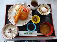 とんがりんかん (遠別町、道の駅 富士見)でのお食事