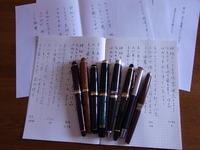 万年筆で美しい文字を書こう