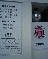 men-eiji HIRAGISHI BASE