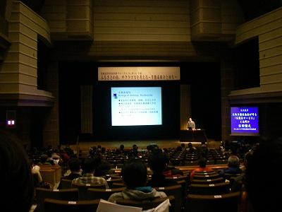 第10回北海道淡水魚保護フォーラム