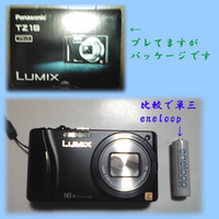 panasonic DMC-TZ18を買った〜!