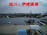 博多湾!やっとセイゴが釣れた。