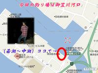博多湾に巨大スズキ狙い???へ