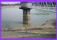 水が無い白水大池公園