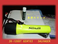 SR-120DT SALVAGER GENTOS