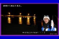 寒い((((;゚Д゚))))糸島・西浦漁港。