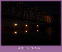 夜明け前の白水公園