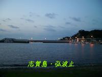 志賀島・釣り巡り