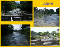 那珂川・中之島公園で釣り