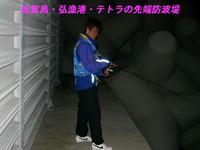 志賀島・弘漁港のテトラ先端の防波堤を目指して