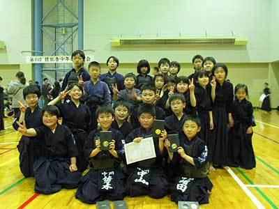 猿払の剣道大会で3位入賞