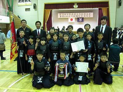 中川剣道少年団が優勝