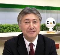 第1054回 北海道建設新聞社代表取締役社長 荒木正芳さん