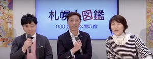 第1100回 長野五輪金メダリスト 清水宏保さん 船木和喜さん