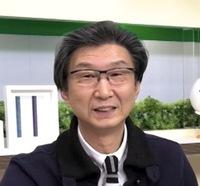 第1123回 スリーポインテッドミュージック 稲田純一さん
