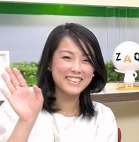 第1124回 ナナクラ昆布 木村真依子さん