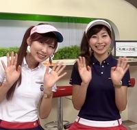第1151回 美脚ゴルファー KANA☆MIHO